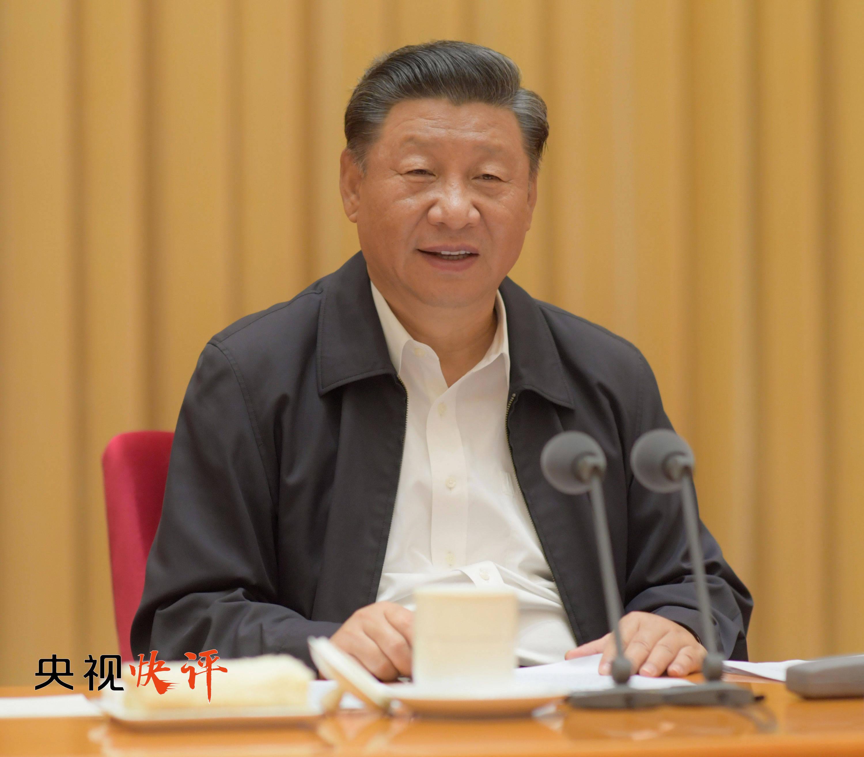 【央视快评】长期坚持全面贯彻新时代党的治藏方略