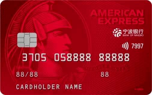 卡片刷屏!首家合资银行卡清算机构正式开张,已发新系列信用卡,将给市场带来什么改变?