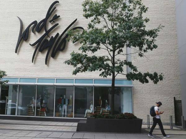 8月初申请破产掩护的美国洛德-泰勒百货