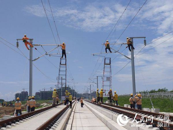 合安高铁9月5日开始送电年底前具备开通运营条
