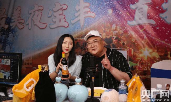 河南宝丰:电商进农村 撬开致富门