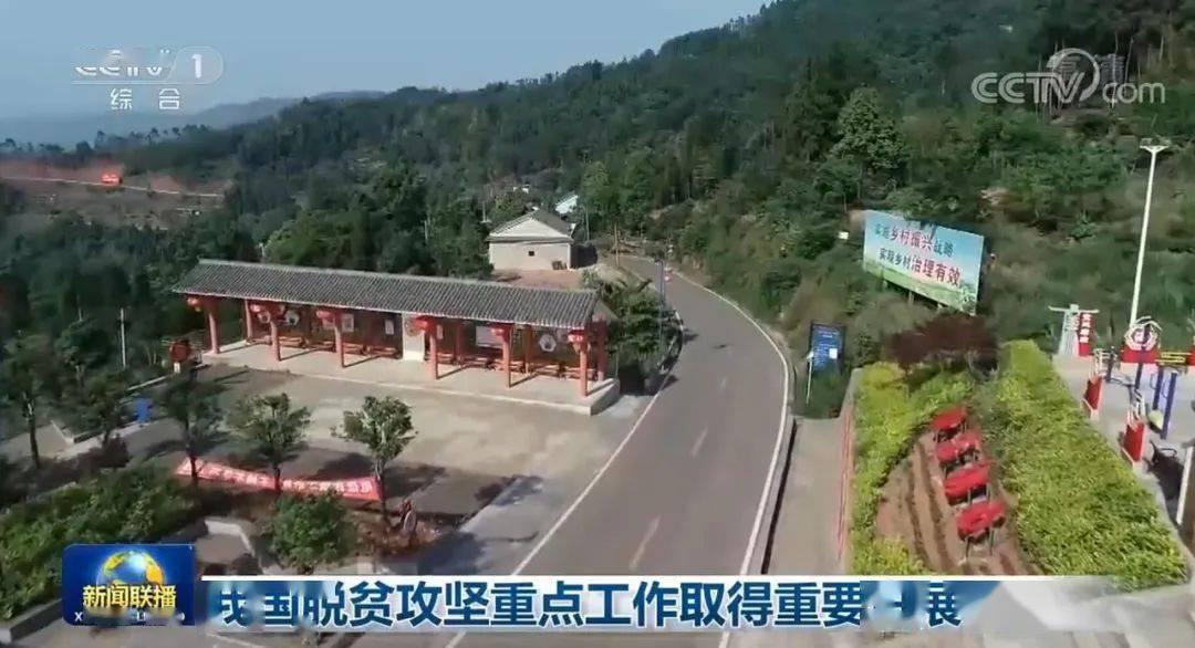 'ag下注' 眉山这个县又上CCTV1《新闻联播》啦!是你家乡吗?(图2)