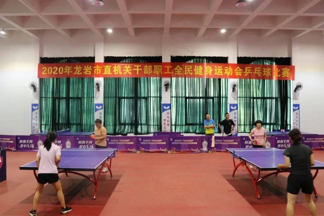 【全民健身热】市直机关干部职工全民健身运动会乒乓球比赛收官