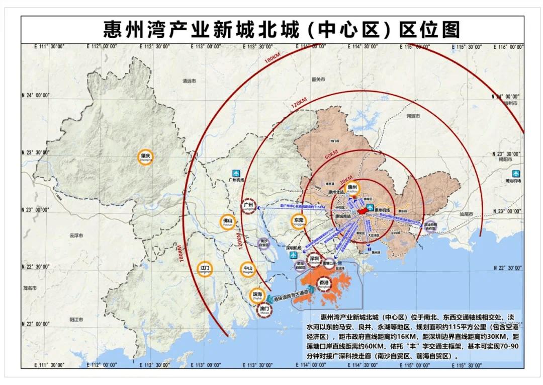 惠州2021常住人口_惠州人口排行榜