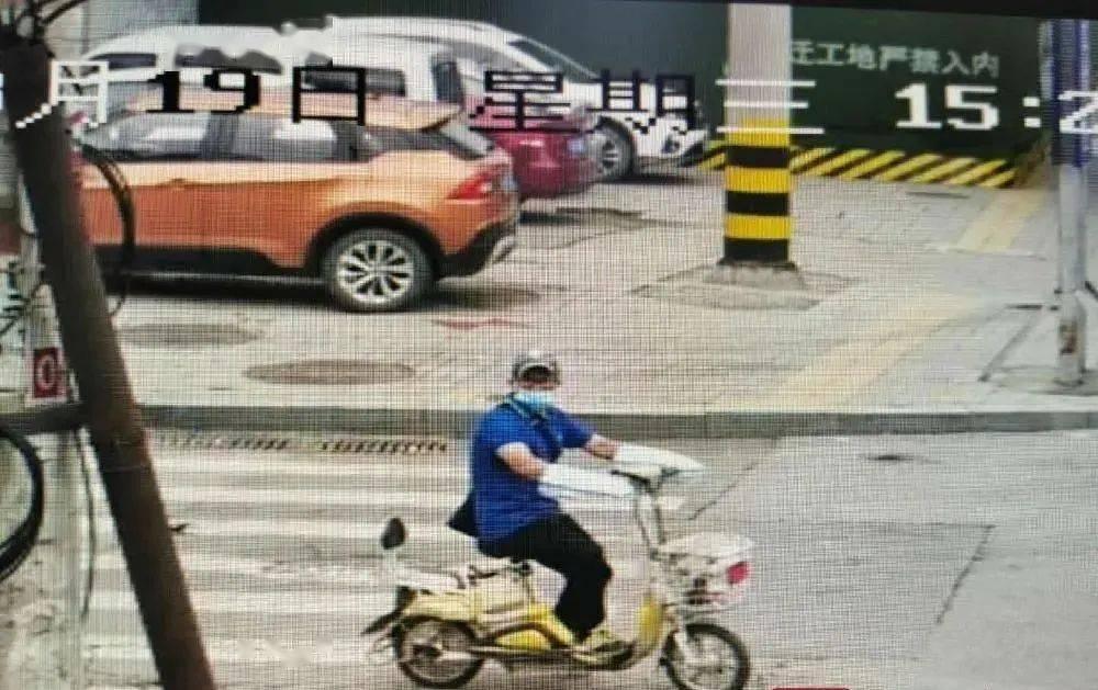 48岁无业博士偷电动车被抓 有过5次前科