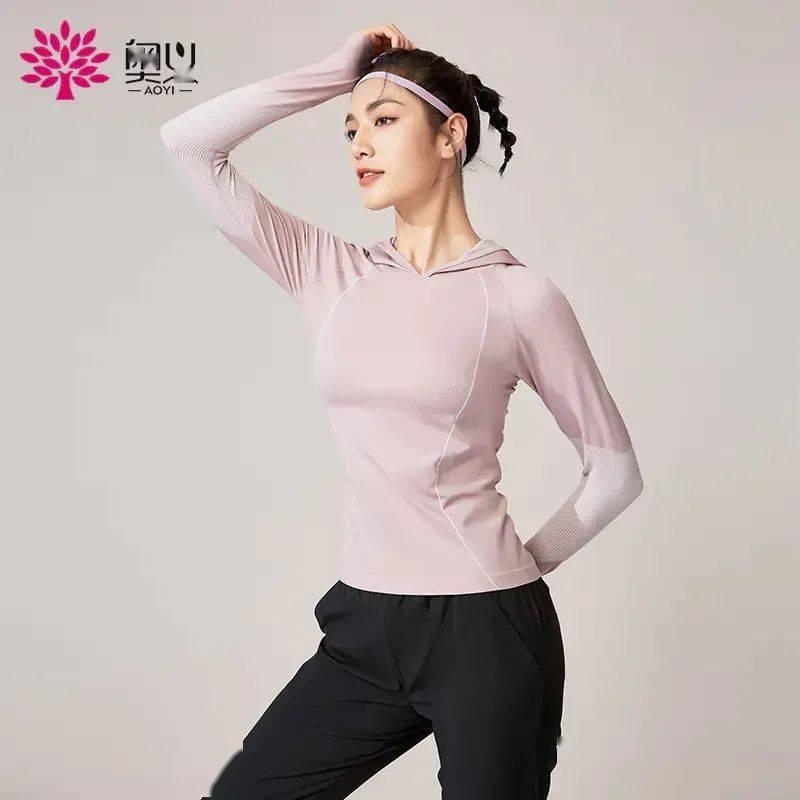 瑜伽精选 | 初秋时尚减龄套装,连帽长袖+休闲长裤_流线