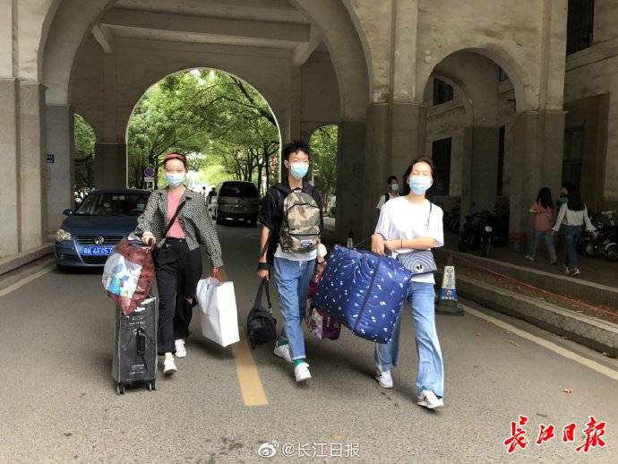 武汉大学允许多少新生喊王一鸣?