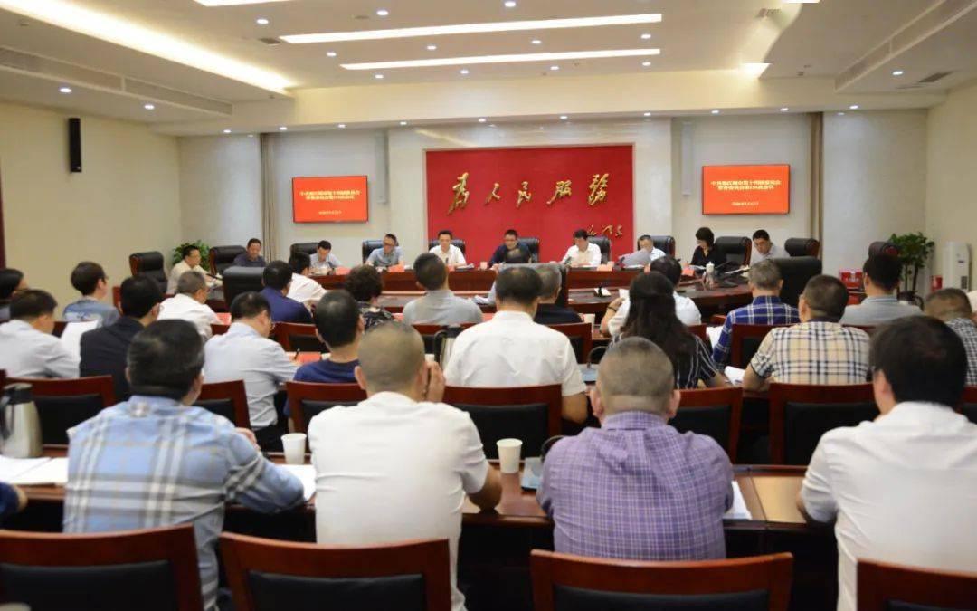 今天,都江堰市委召开第154次常委会会议,提出这些工作要求!