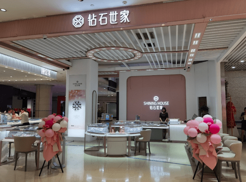 零售|十几家品牌集体入驻曲江银泰 新零售助力消费复苏