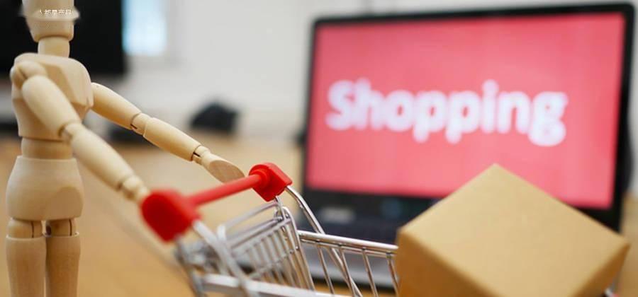 电子商务产品详情页的9个优化策略