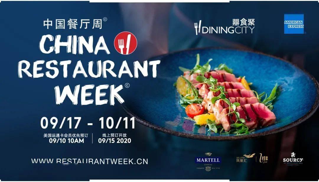 北京近100家餐厅优惠!要用抢的...