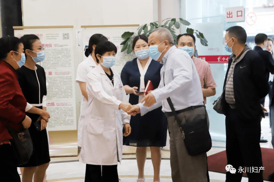 [新闻]政协、卫健委等引导员来到我院调研指导疫