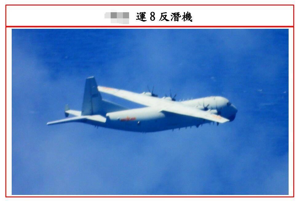 御用摄影师+1?台军模仿日本防卫省做法披露解放军动态