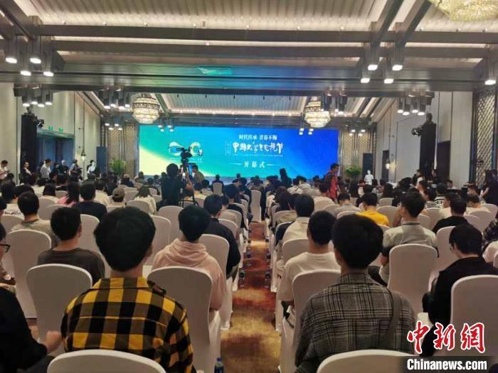第九届中国大学生电视节在成都开幕 收到476部大学生原创影像作品