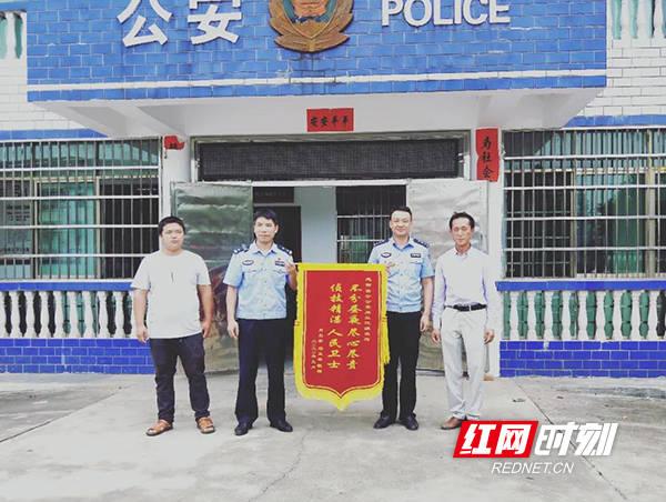 常宁:一面锦旗背后的警察为民故事