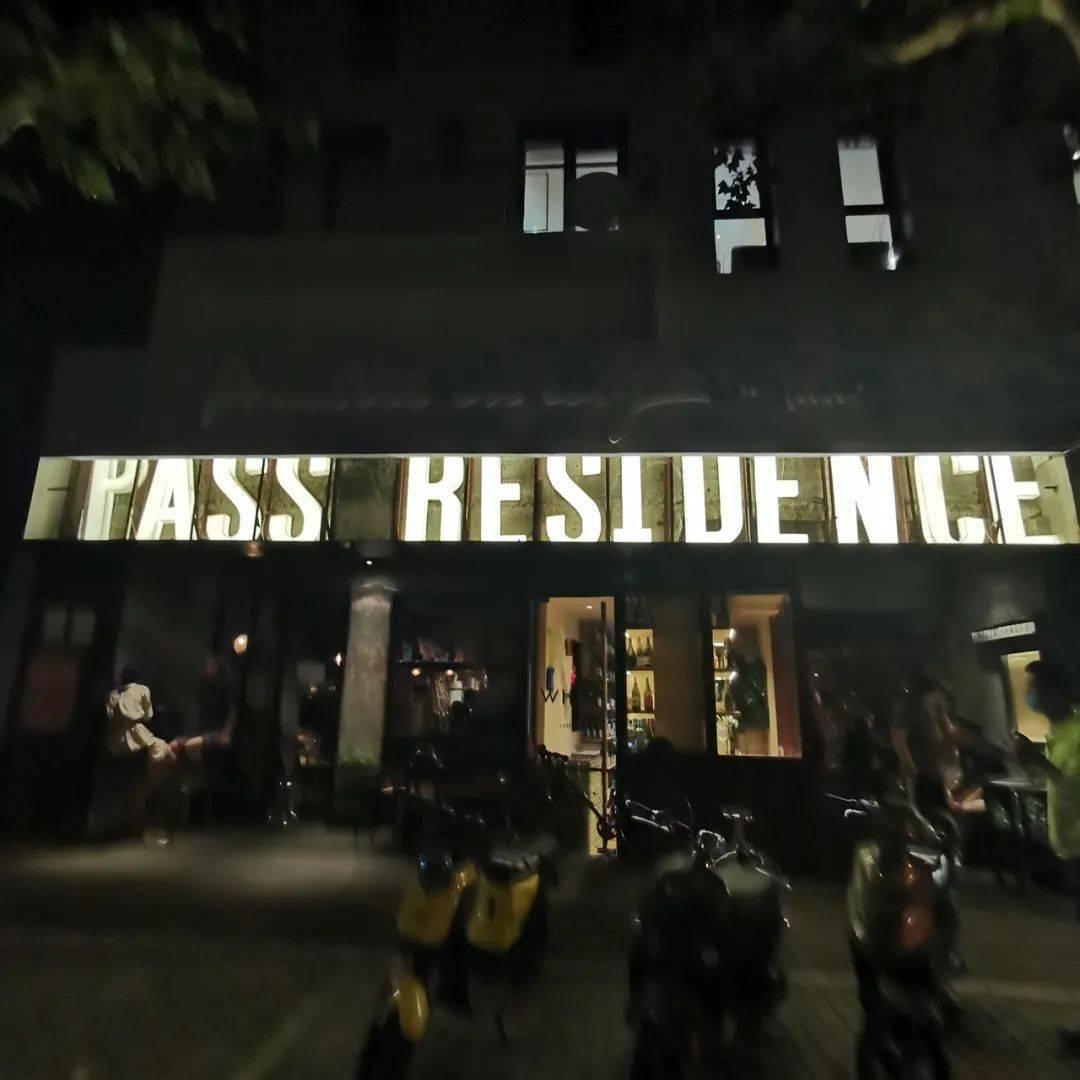 【探店·西餐】巨鹿路上一家工业风小酒馆
