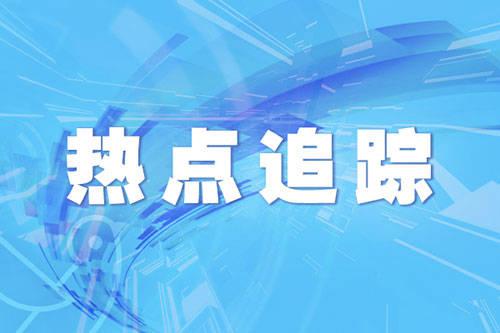 """83岁""""潮爷"""":中国大爷形象不能只是背心短裤和拖鞋"""