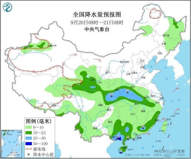 中东部大范围降水来袭 下周初江南等地冷如深秋