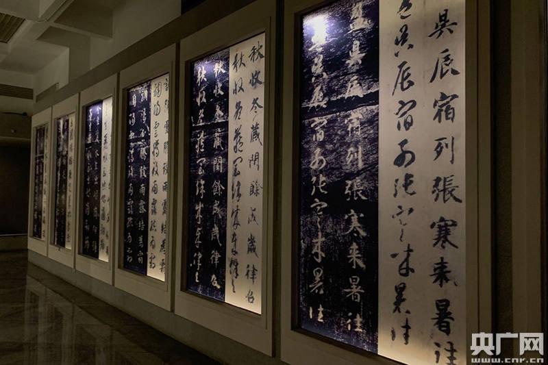 广州艺术博物院举办千字文书法展