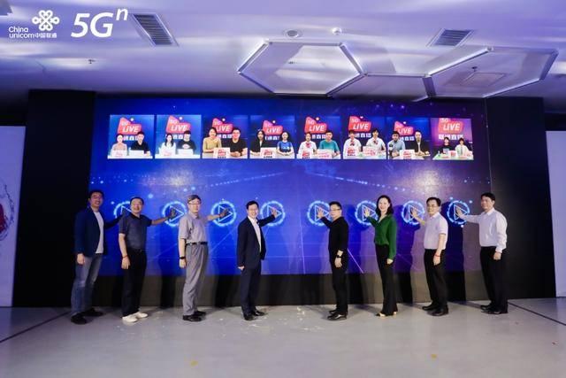 """首推eSIM独立号码业务中国联通开启""""5G终端热销直播季"""""""