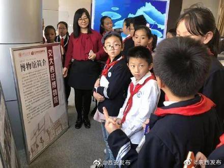 交大西迁博物馆获批陕西省青少年教育基地
