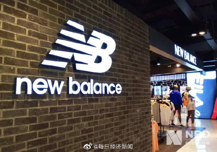 纽巴伦被判侵权 ,New Balance获赔50万美元