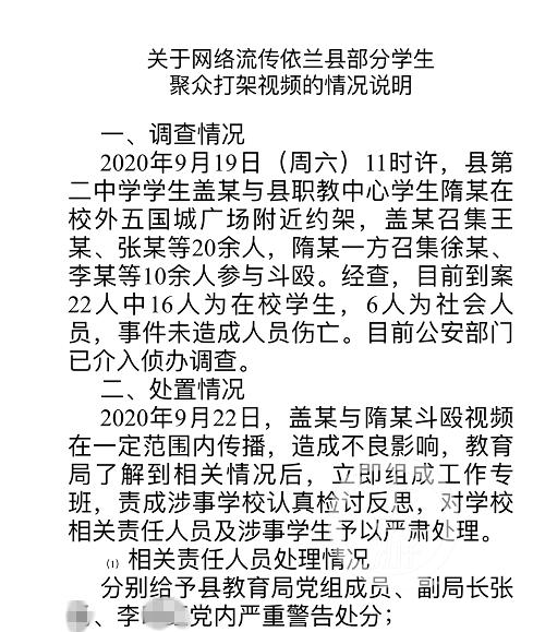 http://www.edaojz.cn/xiuxianlvyou/798311.html
