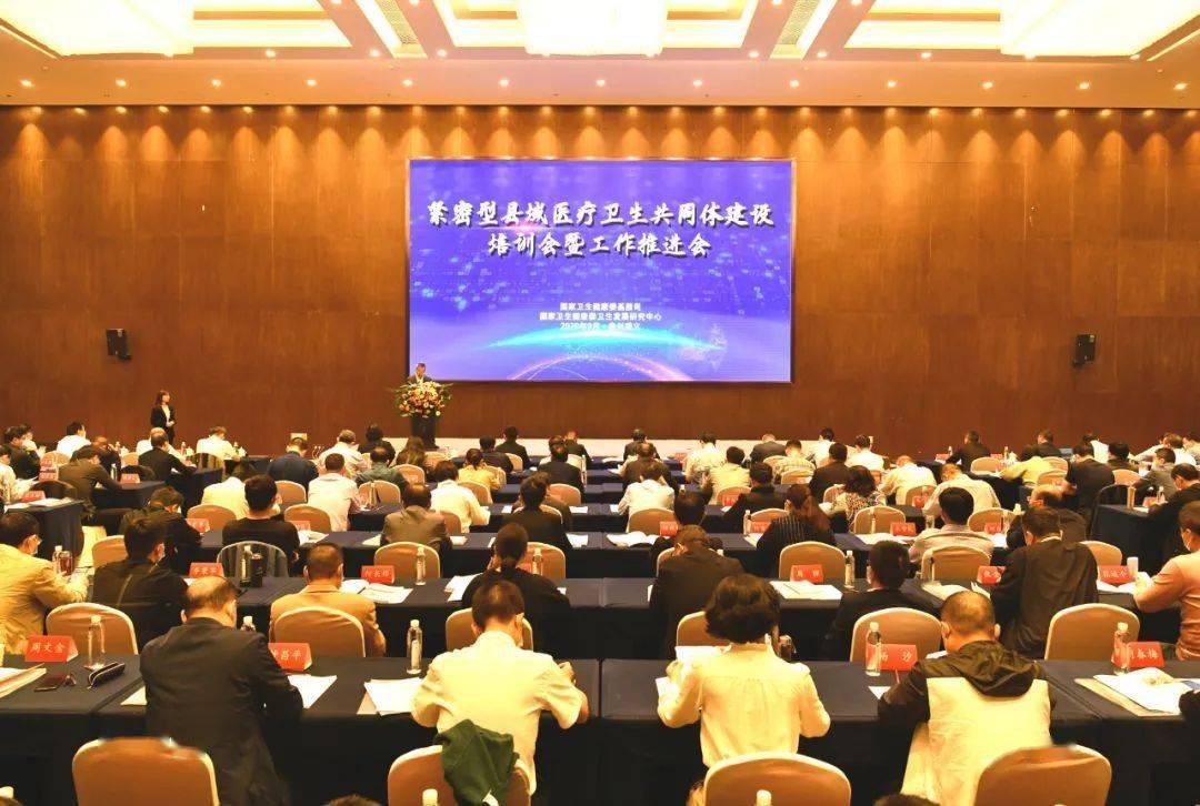 【时政】黄伟:努力在紧密型县域医共体试点建设中实现更大突破