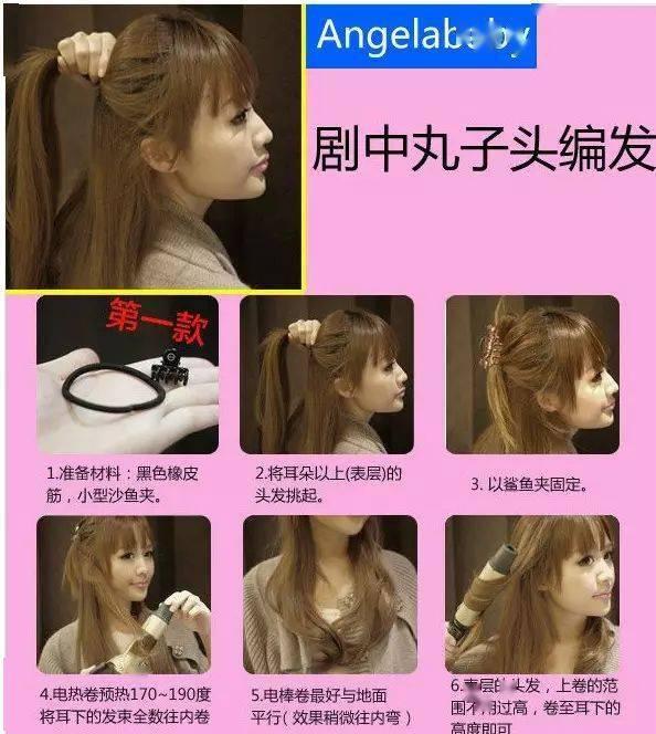多款简单美丽的编发,改造一成不变的发型!!