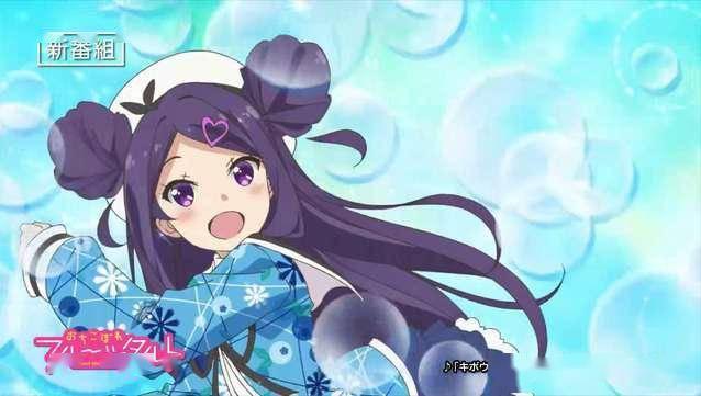 TV动画《满溢的水果挞》番宣CM发布 改编自浜弓场双创作的同名漫画作品