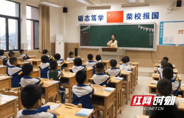好习惯,成就未来——邵阳广益一年级课堂内外常规全能大赛