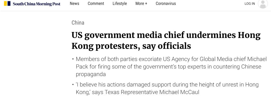 """""""美国国际媒体署""""任命新负责人后,美国政府立马急了"""