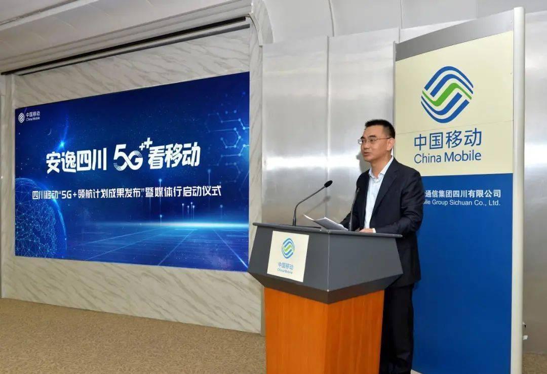 四川转移率先完结全省5G双模周围组网,已建5G基站逾2万