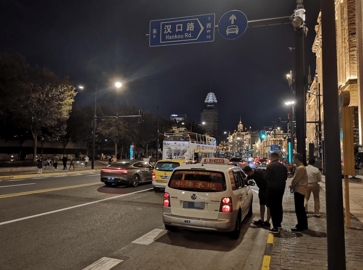 上海专项整治出租车,严打拒载、绕道、计价器舞弊等行为