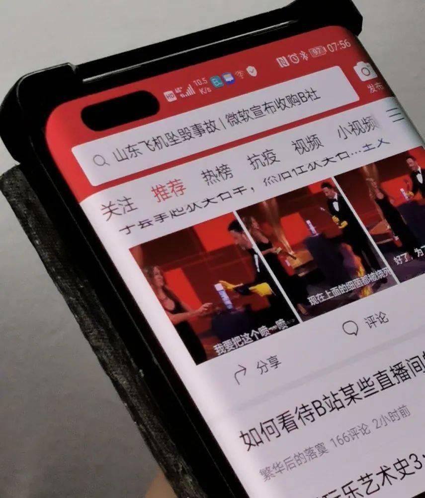 華為Mate 40國行10月22日發布 全系改用12MP小廣角前置相機