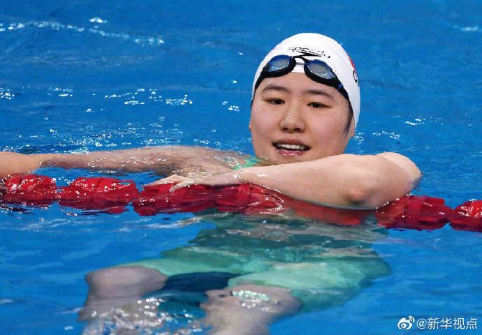 叶诗文获东京奥运会达标赛女子200米个人混合泳冠军
