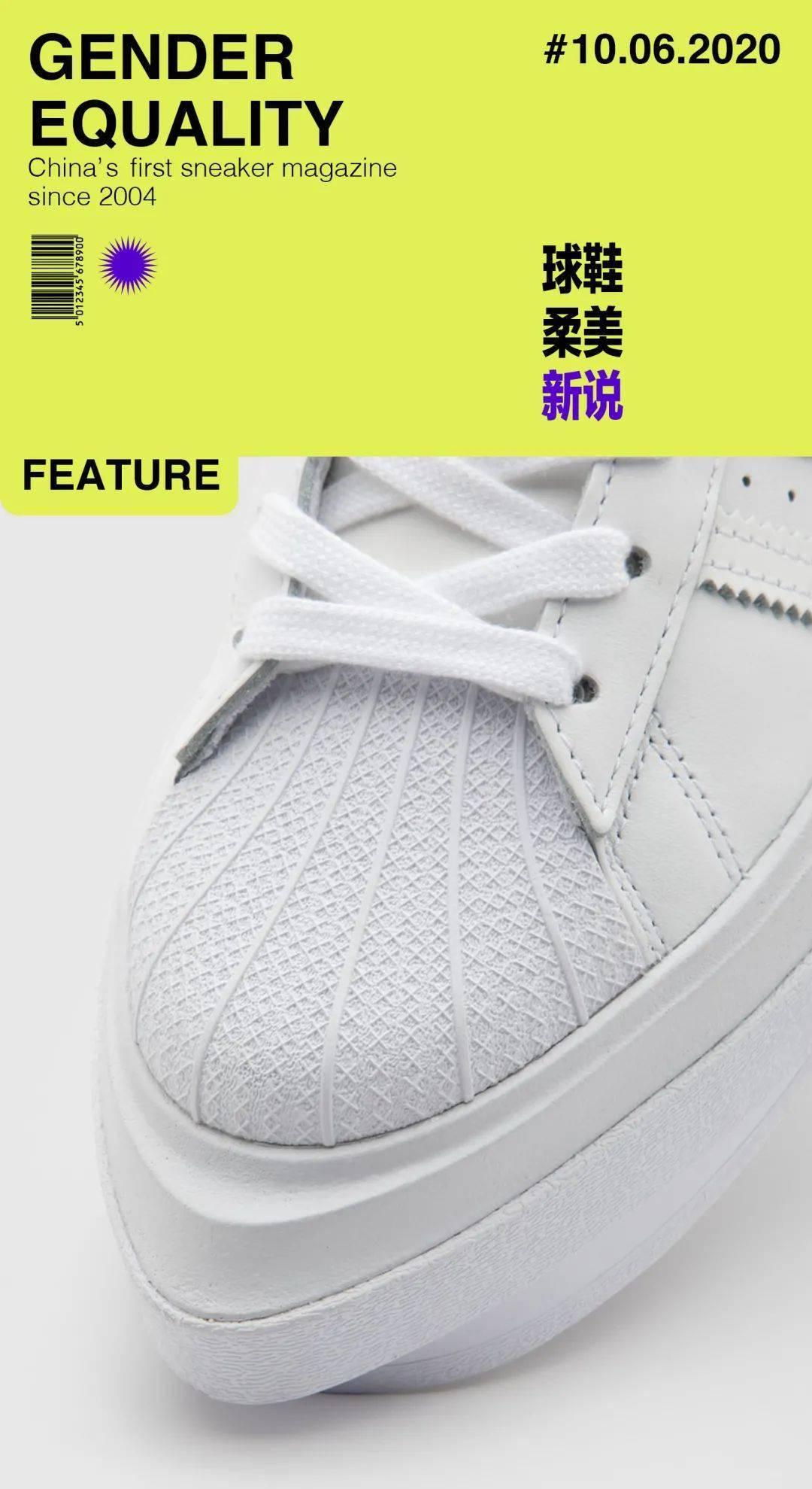 """到现在你还认为球鞋文化是「直男专属」?""""yobo体育全站app""""(图1)"""