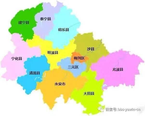 尤溪GDP_尤溪地图