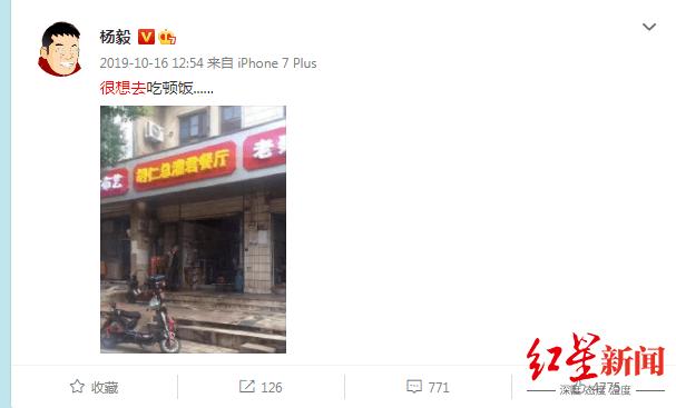 """恒达官网""""胡仁总灌君""""餐馆火了,老板:一天600多个电话打进来 (图4)"""