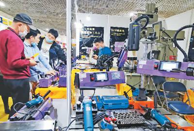 大连国际工业展览会开幕
