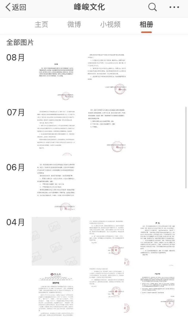 刘恺威杨幂同居(图6)