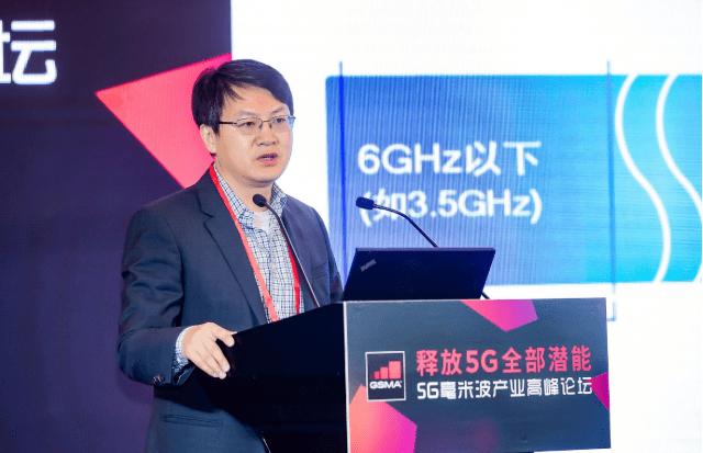 释放5G的全部潜力高通徐伟:5G毫米波创造