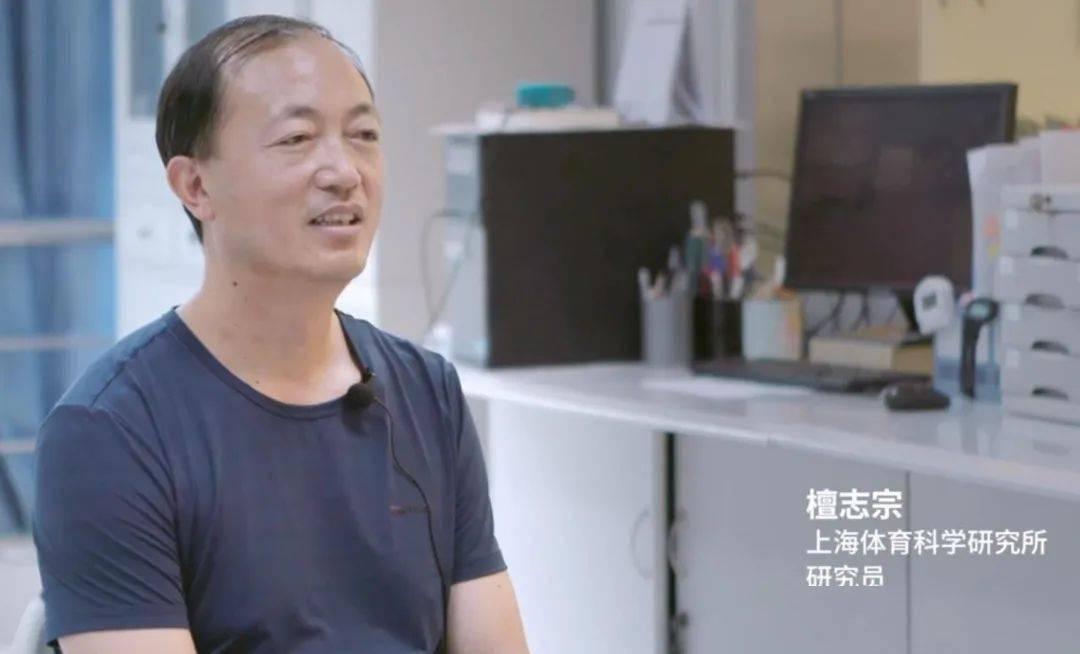 大数据背后的金牌保障:上海体育科研人员