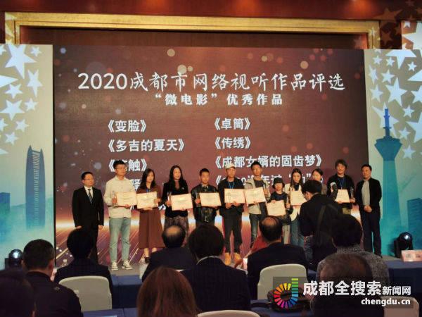 """2020""""生活美学新视听""""作品征评双榜揭晓"""
