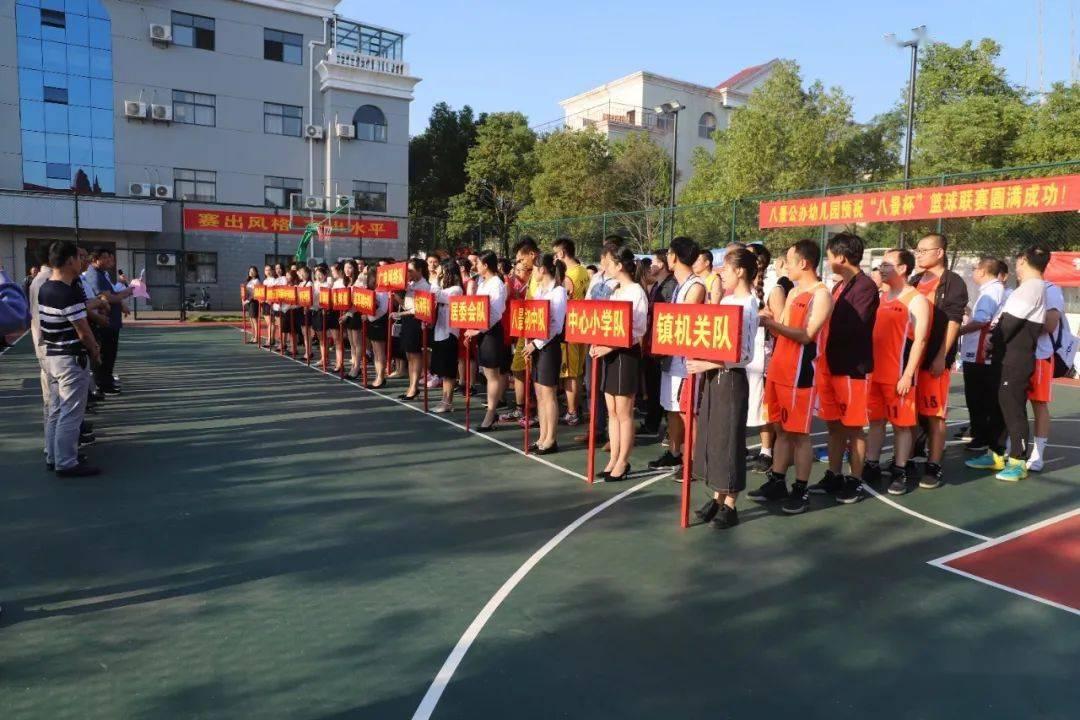 """2020 """" 八景杯 """" 篮球联赛顺利举行...-爱体育官方网站(图1)"""