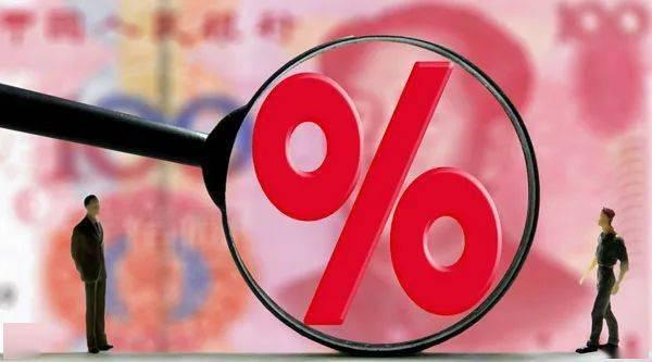 什么信号?央行出手两日后,人民币汇率持续走弱,升值空间还有多少?