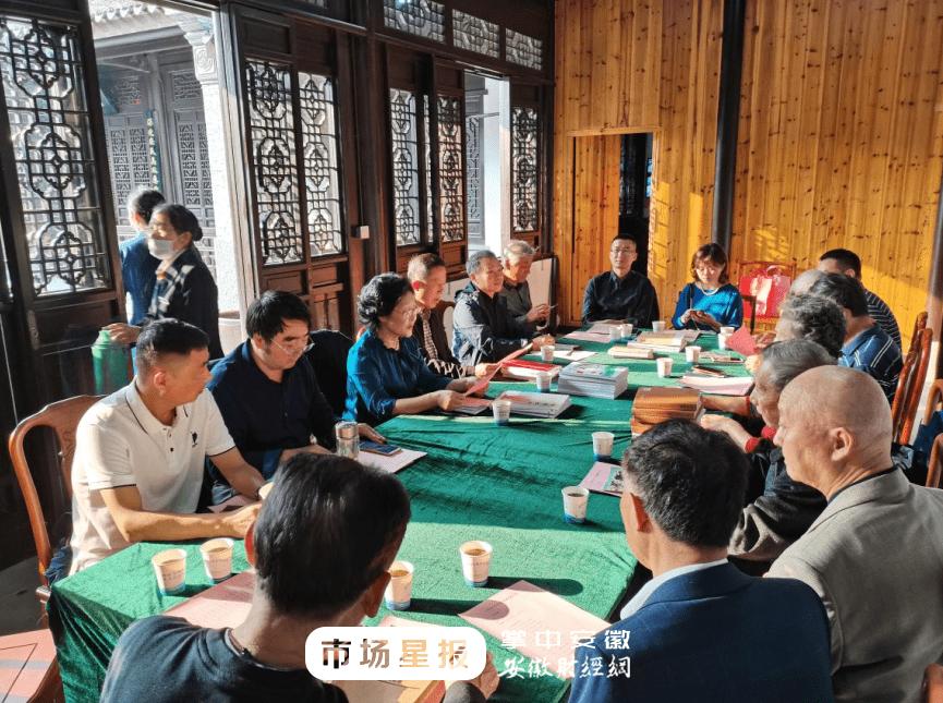 吴棠研究及吴氏族谱编撰座谈会在滁州吴棠故居举办 - 24H - 安徽财经网