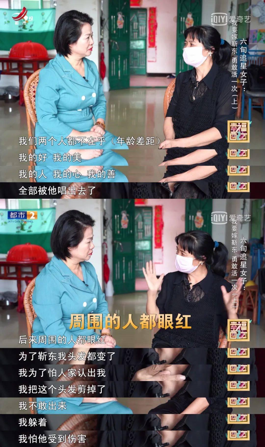 """恒达官网被""""靳东""""骗婚的60岁大妈:""""我这一生都没有经历过爱情""""(图2)"""