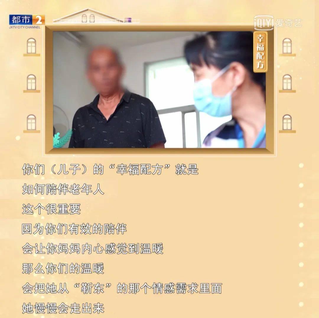 """恒达官网被""""靳东""""骗婚的60岁大妈:""""我这一生都没有经历过爱情""""(图35)"""