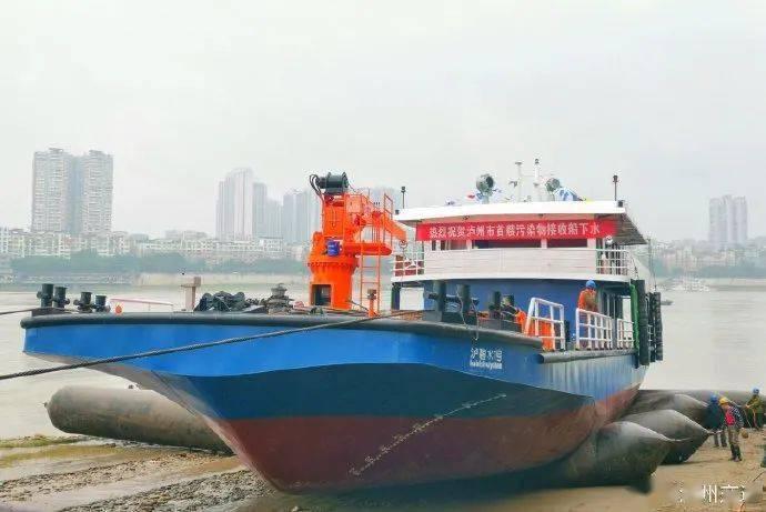 第一台四川!船舶污染物吸收船投入试运行